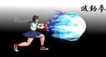 Hadouken effect by wakind