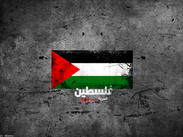 Palestine by as3aaD