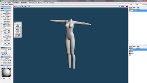 NEW body modelling TUTORIAL -VoiceOver- by MMD-MCL