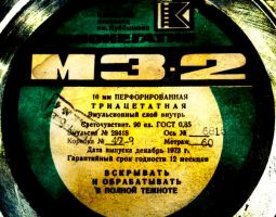 M32 by megadef