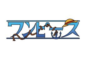 One Piece Japanese Logo by Gkenzo