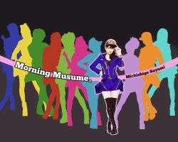 Michishige Sayumi Wallpaper by Lie74