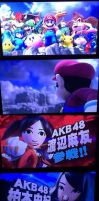 Super Smash bros wii u AND 3DS new by malerfique