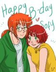 Sofy bday by camlost
