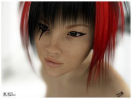Faith in Octane - Close Up 1 by ruhney71