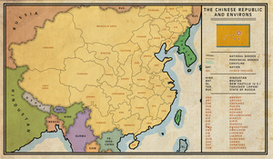 Chinese Republic, 1961 by g-effin-chaucer