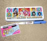 Sailormoon Furoku Pencil Box by avaneshop