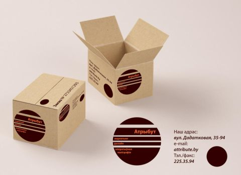 Attribute style: boxes + logo by VanyaRAY