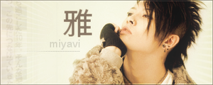 Miyavi Gold Banner by Arisu-Usagi