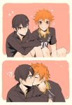 Kagehina by LESS39