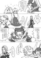 FF:Dissidia comic 4 by ying123