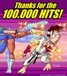 Thanks for the 100K hits by eltonpot