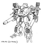 Volos Type-D (quicksketch) by Grebo-Guru