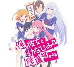 OreShura - Anime Icon by Rizmannf