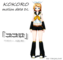 [MMD - rin kagamine] KOKORO + MOTION DATA DL by taigalove