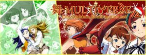 Mai Multiverse Forum Christmas Edition Banner 2012 by ShizNat4EVER
