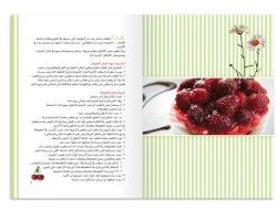 Cooking book by sweeta18
