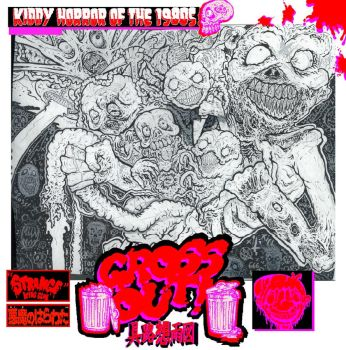 Gross Out by corpse-monger