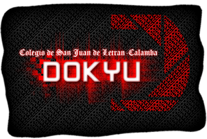 Dokyu front shirt design2 by Christophere13