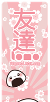 Onigiri Bookmark by TomodachiIsland