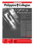 Philippine Collegian issue 18 by kule-0809