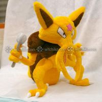 Kadabra:::::another position:: by Witchiko
