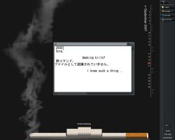 smoke in the PC by nori-asam
