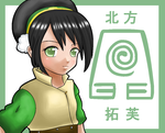 Toph: The Blind Bandit by AznAshie