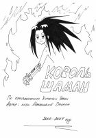 Shaman King 2 - 00 by Alister-Murkerry