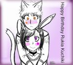 Happy Birthday Rukia by Nekoichi379