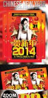 Chinese New Year Party Flyer Template by prassetyo
