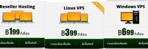 VPS Windows by SIAMPW