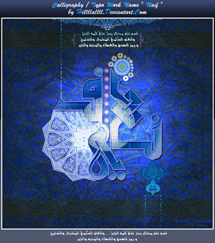 Calligraphy typography name arabic Nayef by hillllallll