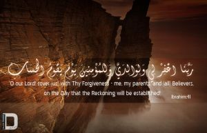 Forgiveness by islamicdesignz