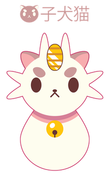 PuppyCat x Meowth ::GIFT:: by Itachi-Roxas