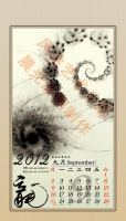 September -- 2012 Fractal Ink Calendar by fengda2870