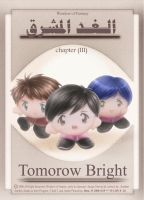 My Comic : Tomorrow is Bright (English version) by Kauthar-Sharbini