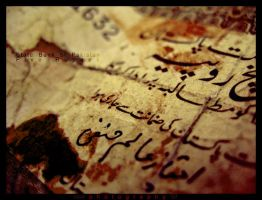 An old money from Pakistan by noor-maryam