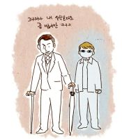 Mycroft + John by bennai