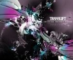 Translift by technolife