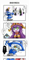 LuLu and Veigar 04- Giddy.(in Chinese) by yan531
