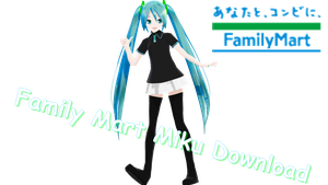 -MMD- Family Mart Miku DOWNLOAD by KasugaKaoru