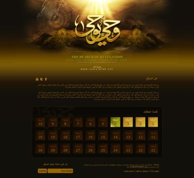 wahee youhaa web interface by ohmto