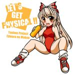 Let's get physical by Diwali86