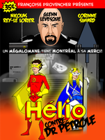 Short Movie Poster by sicmentale