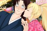 a kiss for a Hyuuga by NejiXIno