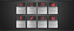 Icons Web Design by AeroBYK