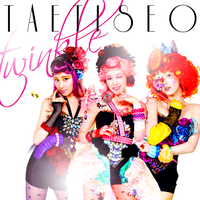 Taetiseo: Twinkle by Awesmatasticaly-Cool