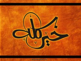 Islamic logo by shoair