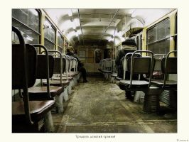 The thirty ninth tram by firework
